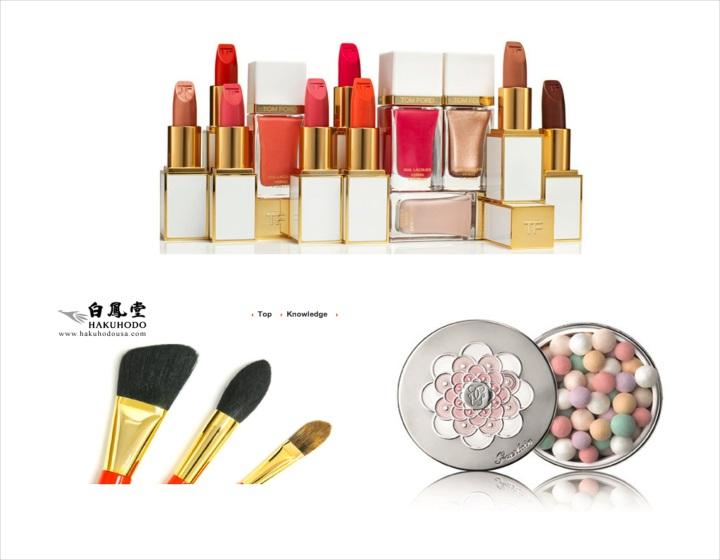 makeup-2014
