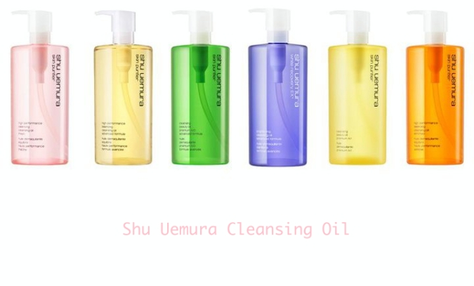 shuuemura cleansingoil_Fotor
