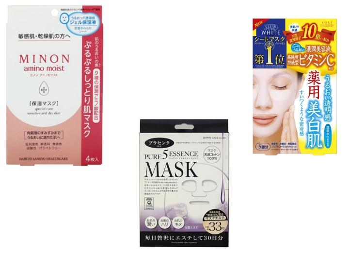 japanesemask