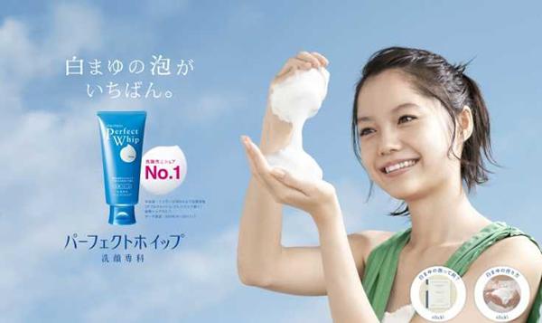 shiseido-perfect-whip-1