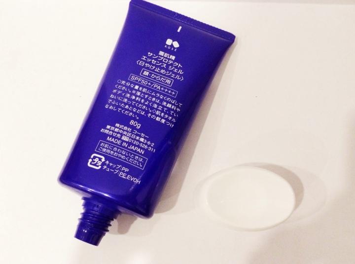 kose gel sunscreen 2
