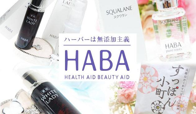 haba-web